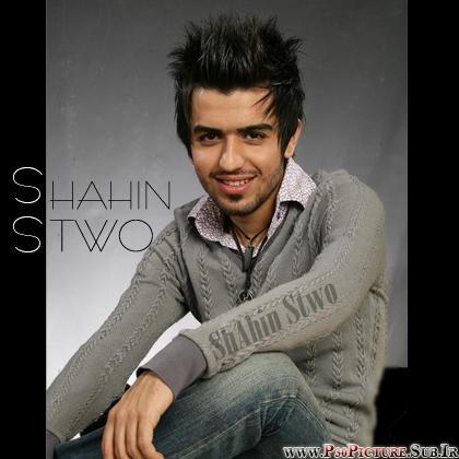 Shahin S2 | S2 شاهین