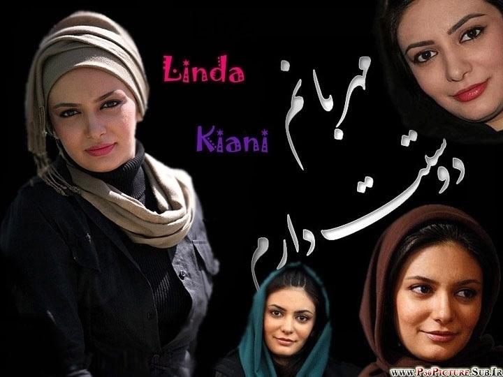 لیندا کیانی   Linda Kiani