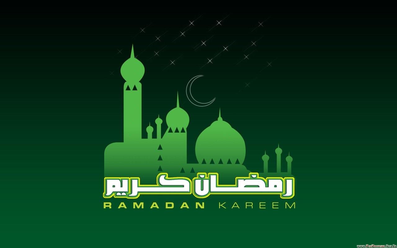 پس زمینه ماه رمضان | Ramazan Pictures